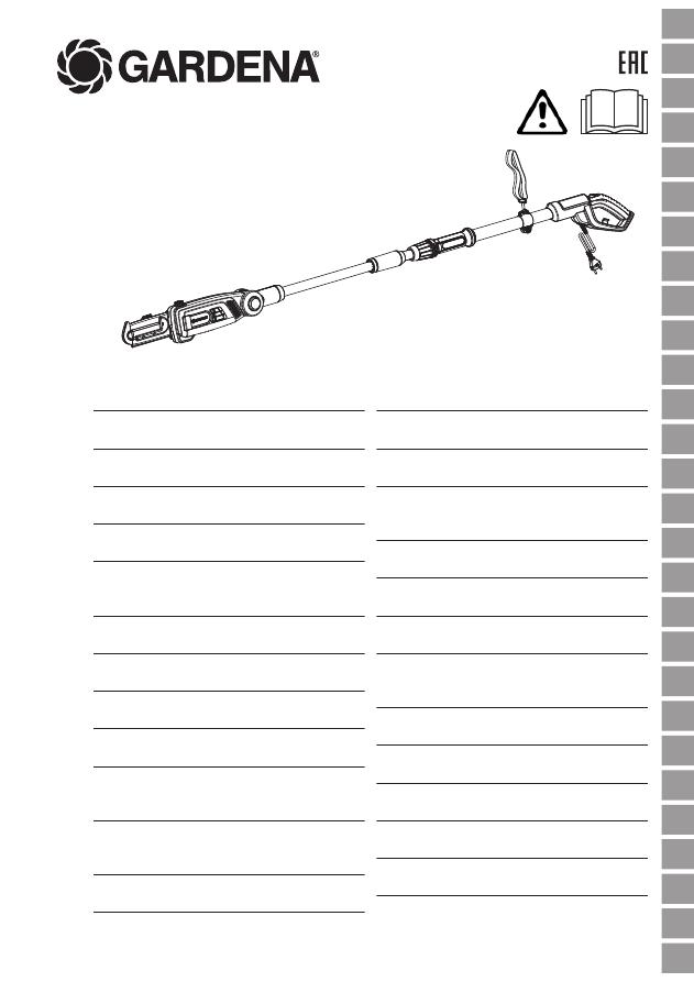 gebrauchsinformation datenblatt zu gardena teleskop tcs 720 20 elektro hochentaster test. Black Bedroom Furniture Sets. Home Design Ideas