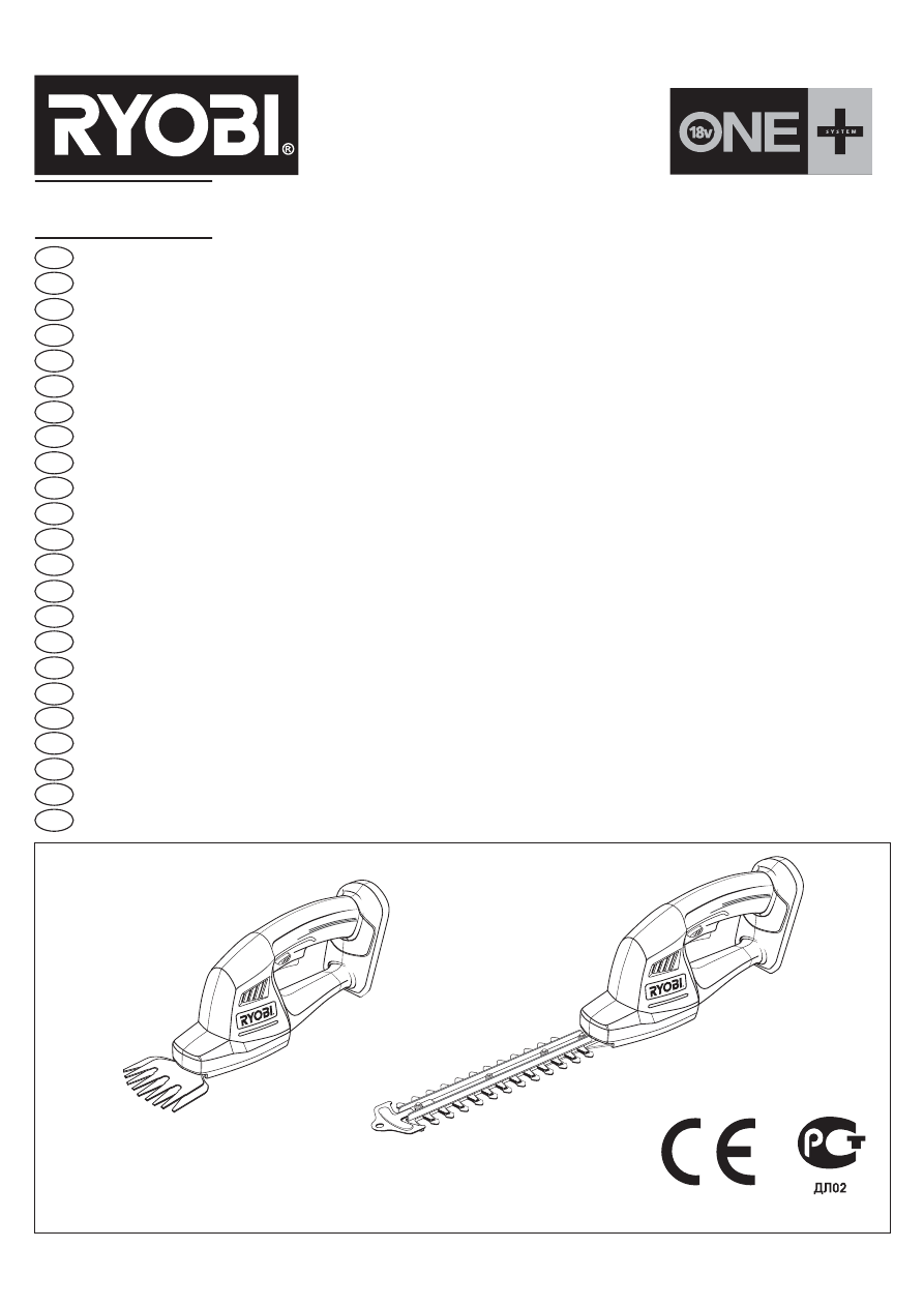 Wiring Site Resource: Ryobi Cs30 Fuel Line Diagram