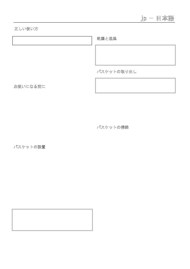 ab8d82c653d05 Gebrauchsinformation / Datenblatt zu Miele TRK 555 Trocknerkorb ...
