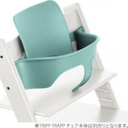 Stokke Tripp Trapp Baby Set blau aqua - Preisvergleich   Test ...